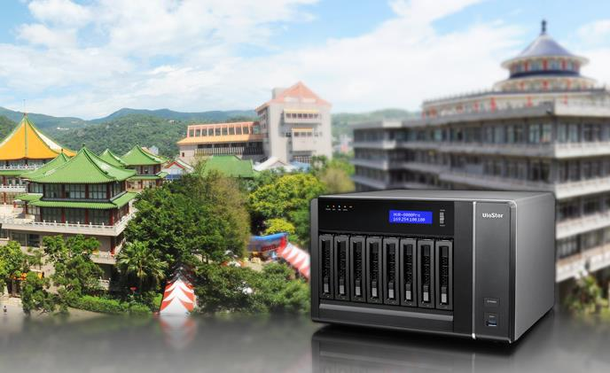 QNAP NVR & CMS secures Chinese Culture University campus
