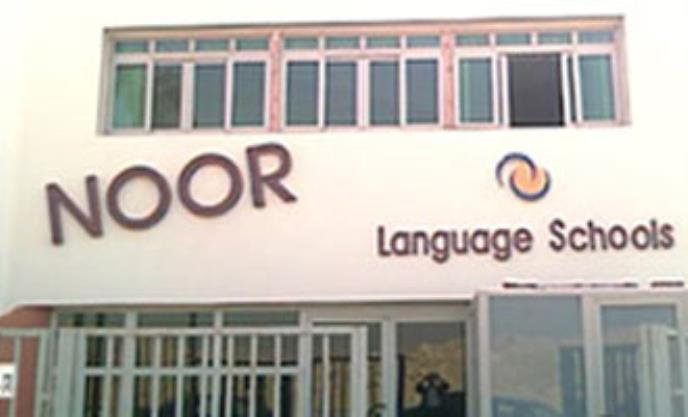 VIVOTEK Provides Noor Language School a Safe Environment