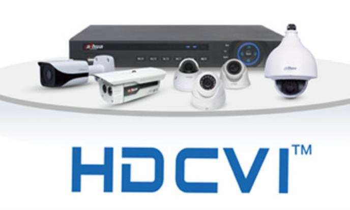 Dahua to launch HDCVI solution at CPSE
