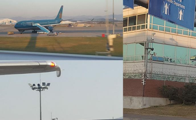 Videotec keep watch over a Korean airport with HD camera