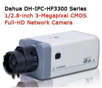 Dahua DH-IPC-HF3300 Series
