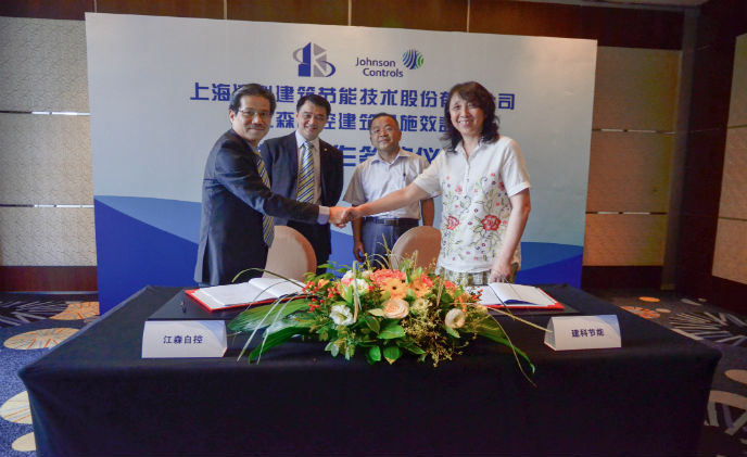 Johnson Controls forms alliance to improve energy efficiency in Shanghai