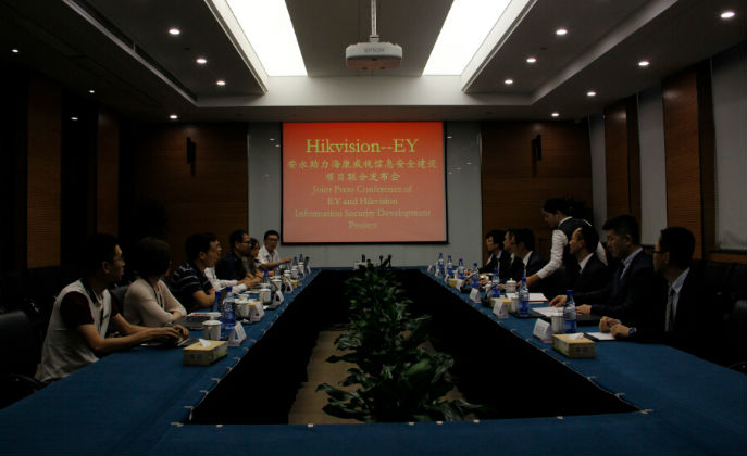 Hikvision and EY hold joint conference for information security