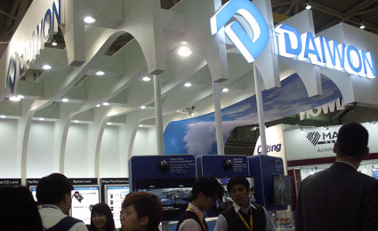 [Secutech2014] Korea30: Daiwon new lens tech stands out among major brands