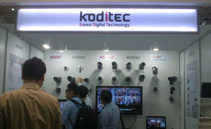 [Secutech2014] Korea30: Koditec unveils new analog panorama camera