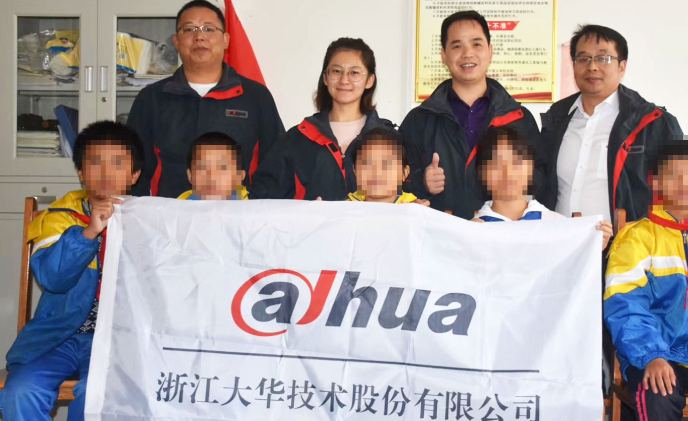 Lighting the Future Dahua Charity Program continues to help kids in need