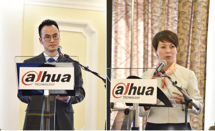 Dahua Technology opens regional supply center in Europe