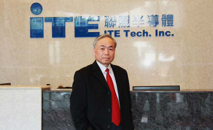 ITE presents ccHDtv: future-proof technology for video surveillance