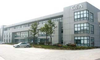 Bosch Provides Comprehensive Security for GEA's New Plant