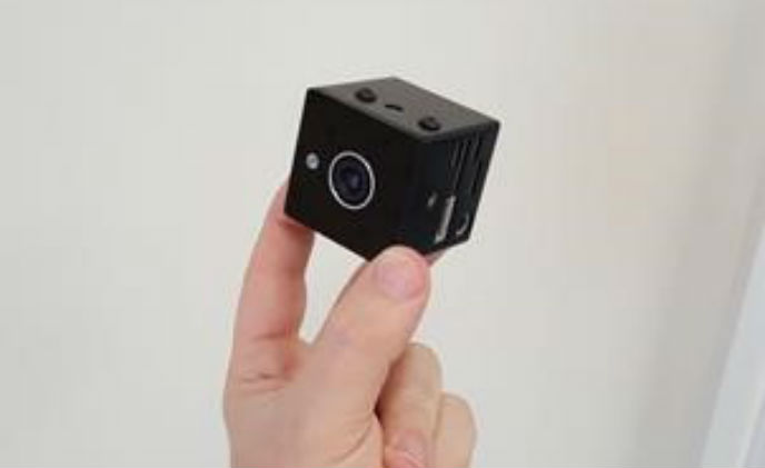 Aurora unveils long range facial recognition sensor at IFSEC
