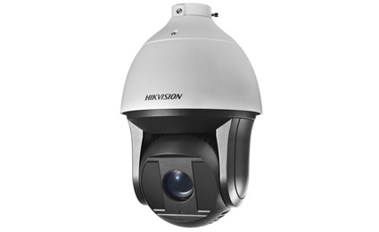 Hikvision unveils 1080P Ultra Low-light PTZ network camera