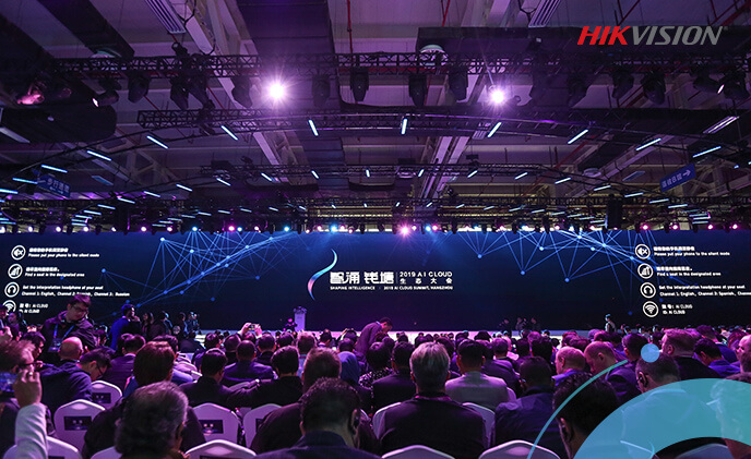 Hikvision hosts the second AI Cloud Summit in Hangzhou