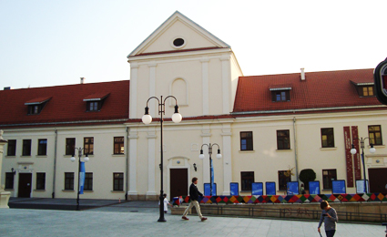 lublin catholic singles Book dom na podwalu, lublin on tripadvisor: hotels near catholic university of lublin my single room was fine.