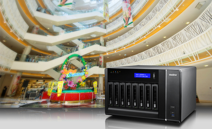 Taiwan Dream Mall deploys QNAP NVR solutions