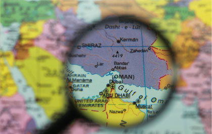 BSIA offers perspective on Middle East security market