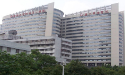 Guangzhou College Hospital Ensures Quality of Care and Management With HID Solution