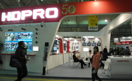 [Secutech2014] Korea30: HDPRO HD-SDI / IP products focus on local market base