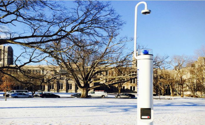 Arecont Vision megapixel panoramic cameras secures Butler University