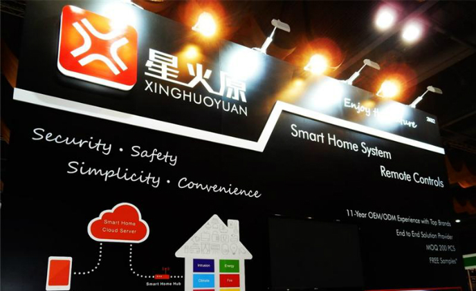 XHY Group released Sparx Smart System for complete home security and automation control