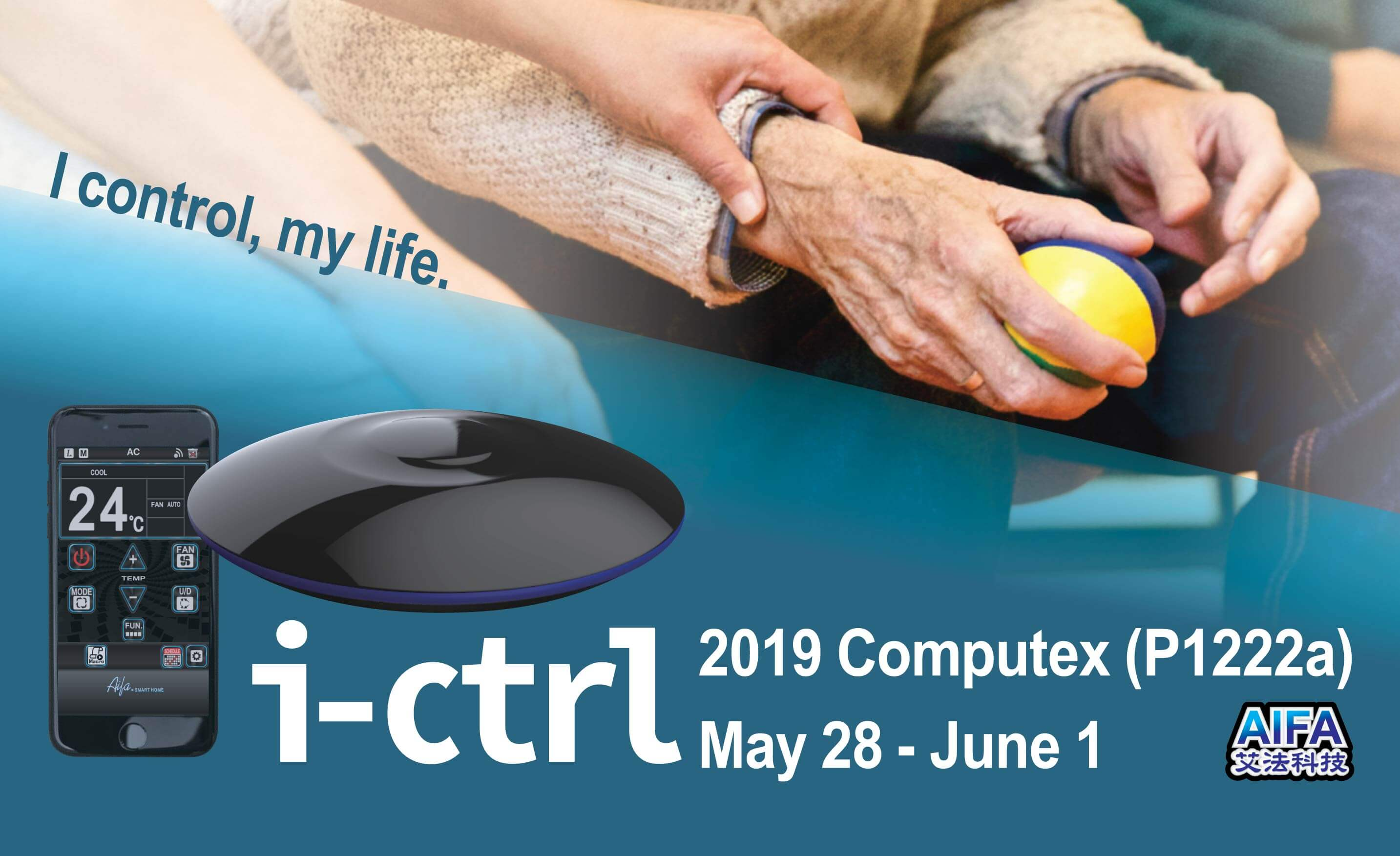 Take control of your life with the AIFA i-Ctrl