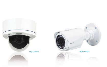 Grundig expands option with 960H mini domes and bullet cameras