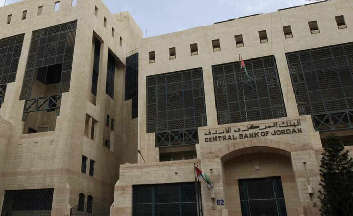 Central Bank of Jordan trusts IDIS video to protect vital operations