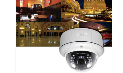 GKB unveils new vandal-proof network IR cameras