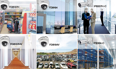 VIVOTEK releases six new network cameras with superior image processing capabilities