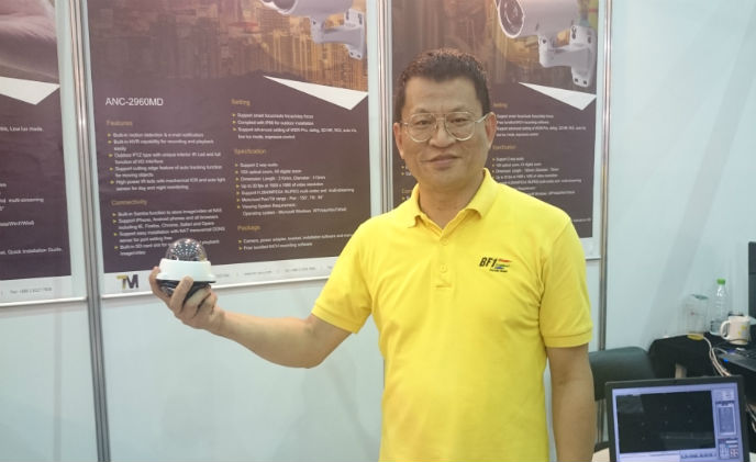 Techman features world's smallest IP PTZ dome