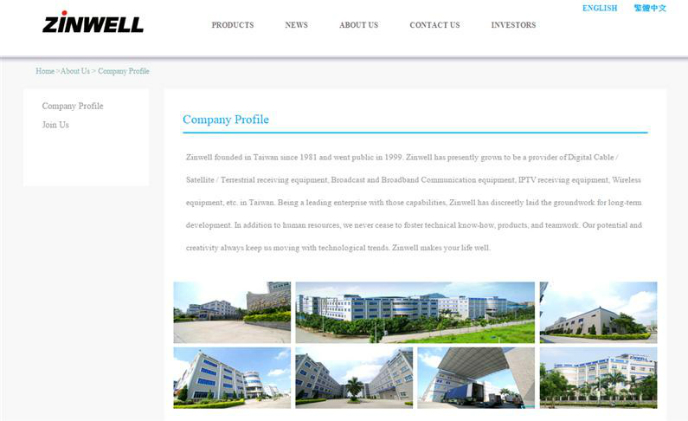Zinwell offers IP camera using HomePlug technology