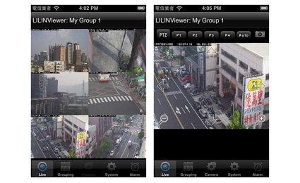 LILIN introduces push video app - LILINViewer