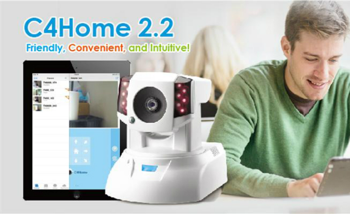 "COMPRO announces the official release of latest version of cloud service ""C4Home 2.2"""