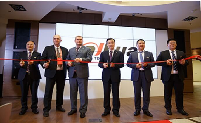 Dahua Technology opens a subsidiary in Moscow, Russia