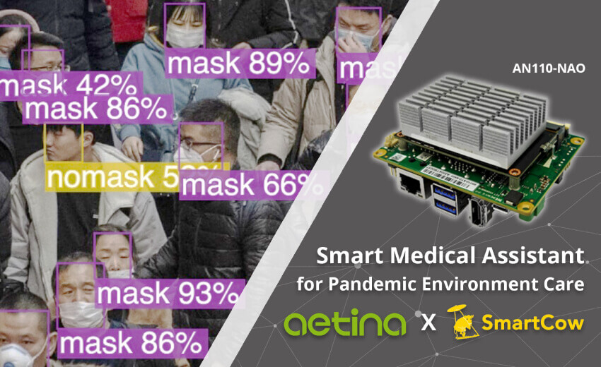Aetina x SmartCow: medical assistant for pandemic environment care