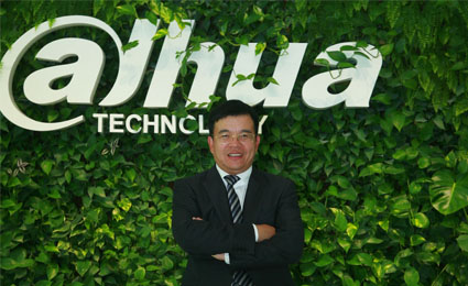 Dahua debuts HDCVI: First long-distance HD analog technology