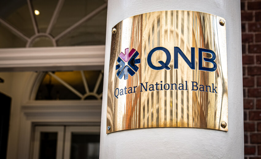 Qatar National Bank recognized for ATM use of contactless Iris ID Biometrics