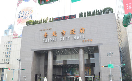 EverFocus upgrades Taipei City to IP surveillance