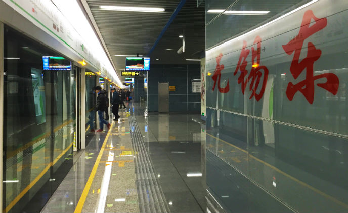 VCA Technology analytics tracks success at Wuxi East Railway Station, China