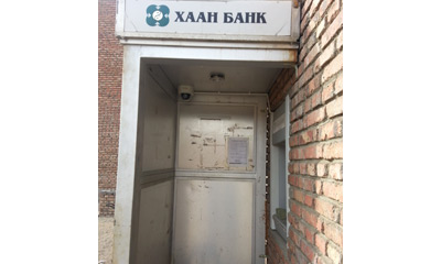 Mongolian bank banks ATM security on EverFocus solution
