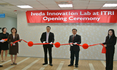 Iveda opens innovation lab