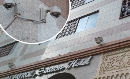 GKB safeguards hotel in Medina