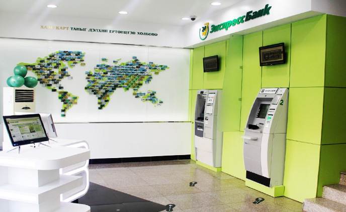 VIVOTEK wins privilege of providing Mongolia's Khan Bank surveillance systems