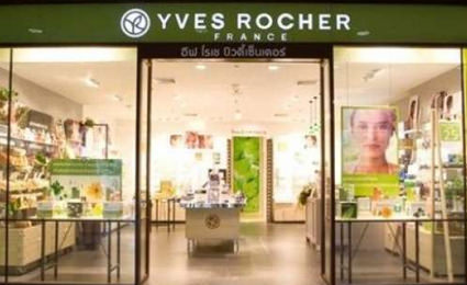 Bosch provides one-stop security solution to Yves Rocher in Thai