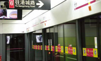 Integrated Access Control Protects Shanghai Metro
