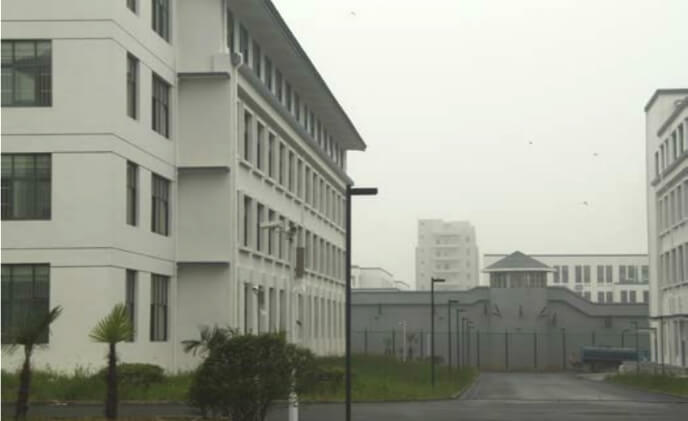 Sony secures Yicheng Prison in China