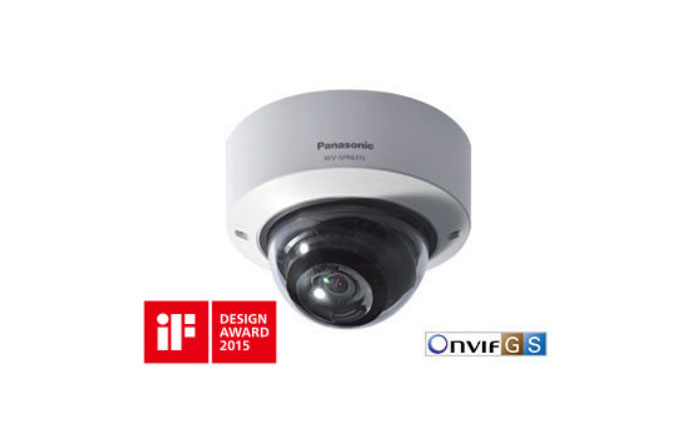 Panasonic dome network camera won iF design awards 2015