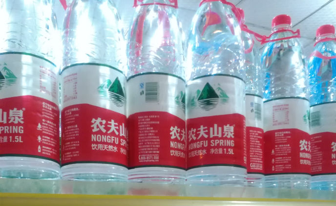 "China's bottled-water brand ""Nongfu Spring"" chooses LEGIC's technology"
