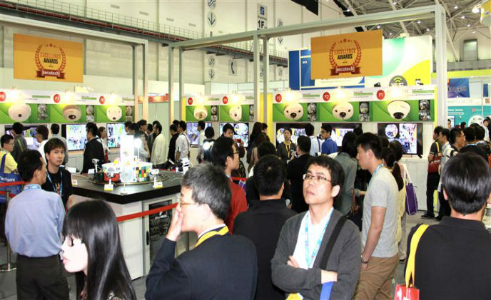 Secutech 2017 introduces two new featured areas