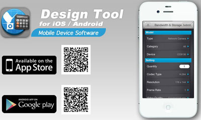 VIVOTEK launches design tool app