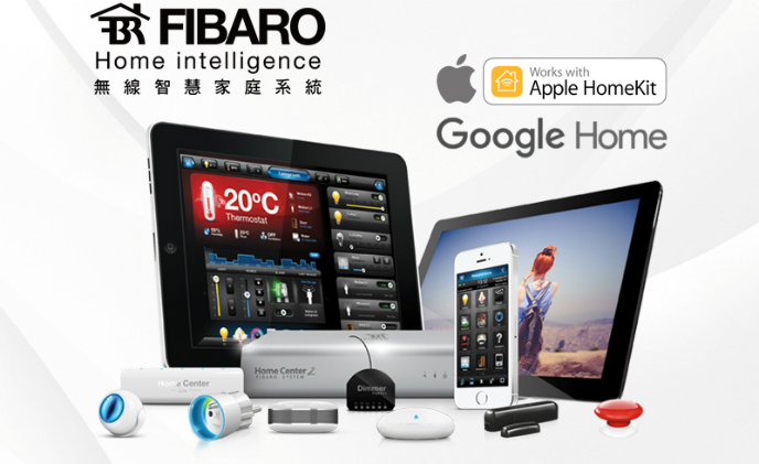 Fibaro showcases its smart home system compatible with HomeKit and Google Home